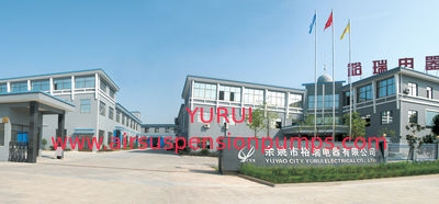 Trung Quốc Yuyao City Yurui Electrical Appliance Co., Ltd.